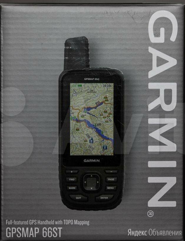 Навигатор Garmin gpsmap 66st по цене 33890₽ - GPS-навигаторы, фото 0