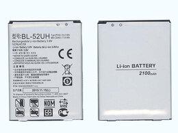 Аккумуляторы - Аккумуляторная батарея BL-52UH для LG L70 D325, 0