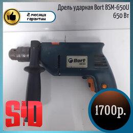Дрели и строительные миксеры - Дрель ударная Bort BSM-650U 650 Вт , 0