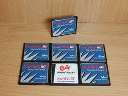 Карты памяти - CF flash 64mb, USB flash 256mb, 64gb, 0