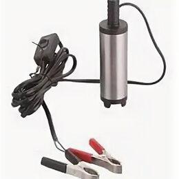 Промышленные насосы и фильтры - Погружные насосы для топлива типа DB-30S, 0