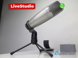 Микрофоны - Микрофон Samson C01U PRO USB. Новый. Жмите, 0
