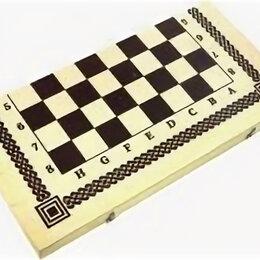 Подарочные наборы - Набор 2 в 1 (шашки, шахматы) 400х200х36мм, ИН-8284, 0