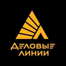 Грузчики - Грузчик (г. Псков), 0