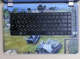 Ноутбуки - Ноутбук HP Pavilion G6-1107er (QB559EA), 0