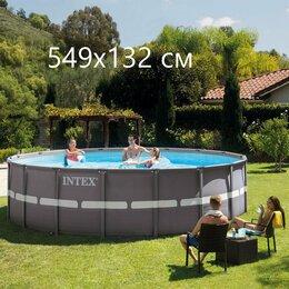 Бассейны - 26330 Бассейн каркасный Интекс Ultra Frame 549 х 132 см, 0