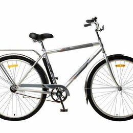 Велосипеды - Новый городской велосипед, 0