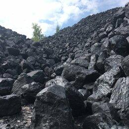 Топливные материалы - Уголь каменный в мешках и навалом, 0