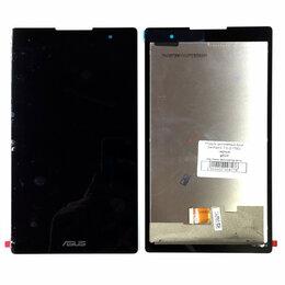 Запчасти и аксессуары для планшетов - Дисплей в сборе с тачскрином для Asus ZenPad C 7.0 (Z170C/Z170CG/P01Y) черный, 0