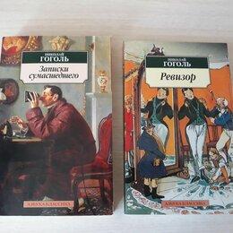 Художественная литература - Серия книг: Азбука-классика, 0