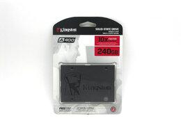 "Внутренние жесткие диски - Накопитель SSD 240Gb Kingston (SA400S37/240G) 2.5"", 0"