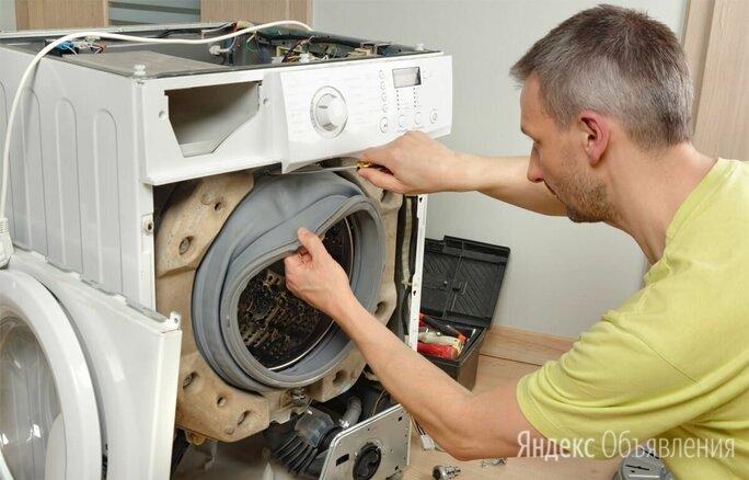 Отремонтировать стиральную машину в Уфе по цене 1500₽ - Ремонт и монтаж товаров, фото 0