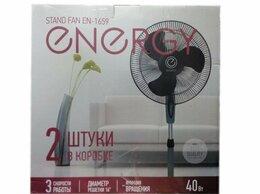 Вентиляторы - Вентилятор ENERGY EN-1659 , 0