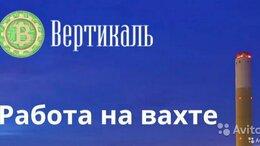 Контролер - Контролер ОТК в Башкирии, Ленинградской области., 0