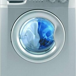 Бытовые услуги - Мастер по ремонту стиральных машин и  холодильников., 0