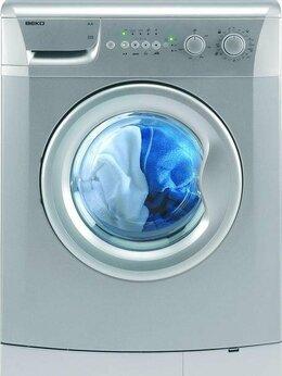 Бытовые услуги - Мастер по ремонту стиральных машин и …, 0