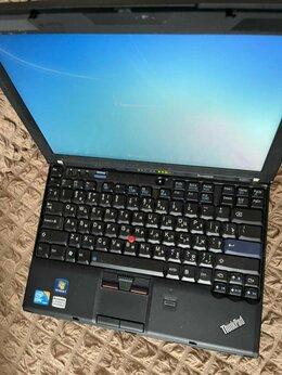Ноутбуки - 256gb SSD, ударопрочный LENOVO THINKPAD X201,…, 0