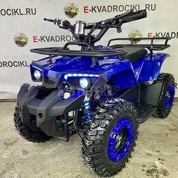 Электромобили - Детский электроквадроцикл MOWGLI (Маугли) MINI E - HARDY (машинокомплект), 0