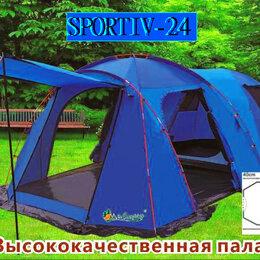 Палатки - Палатка ЧЕТЫРЕХ-местная с тамбуром для пикника., 0