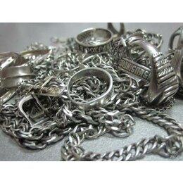 Комплекты - Серебро лом 875 925, 0