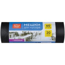 Мешки для мусора - Мешки для мусора  60л OfficeClean ПНД, 60*70см, 10мкм, 20шт., прочные, черные..., 0