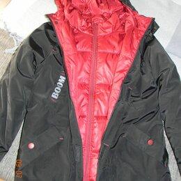 Куртки и пуховики - Куртка-трансформер 3 в 1, 0