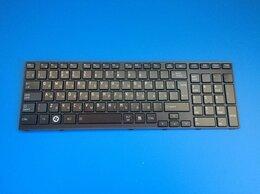 Клавиатуры - Клавиатура для ноутбука Toshiba A660, A665, X770…, 0