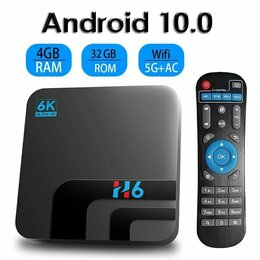 ТВ-приставки и медиаплееры - Смарт TV BOX приставка 4G-32G (новый в упаковке), 0