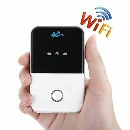 Оборудование Wi-Fi и Bluetooth - 4G Lte мини-роутер мобильный, переносной, 0