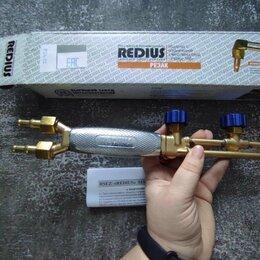 Аппараты для контактной сварки - Универсальный трехтрубный резак REDIUS Р3П/Р2А-32, 0
