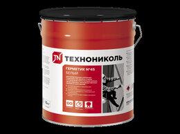 Изоляционные материалы - Герметик бутил-каучуковый № 45 (16 кг) белый, 0