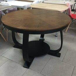 Столы и столики - Стол GREEN RIVER D 122 + 46, 0