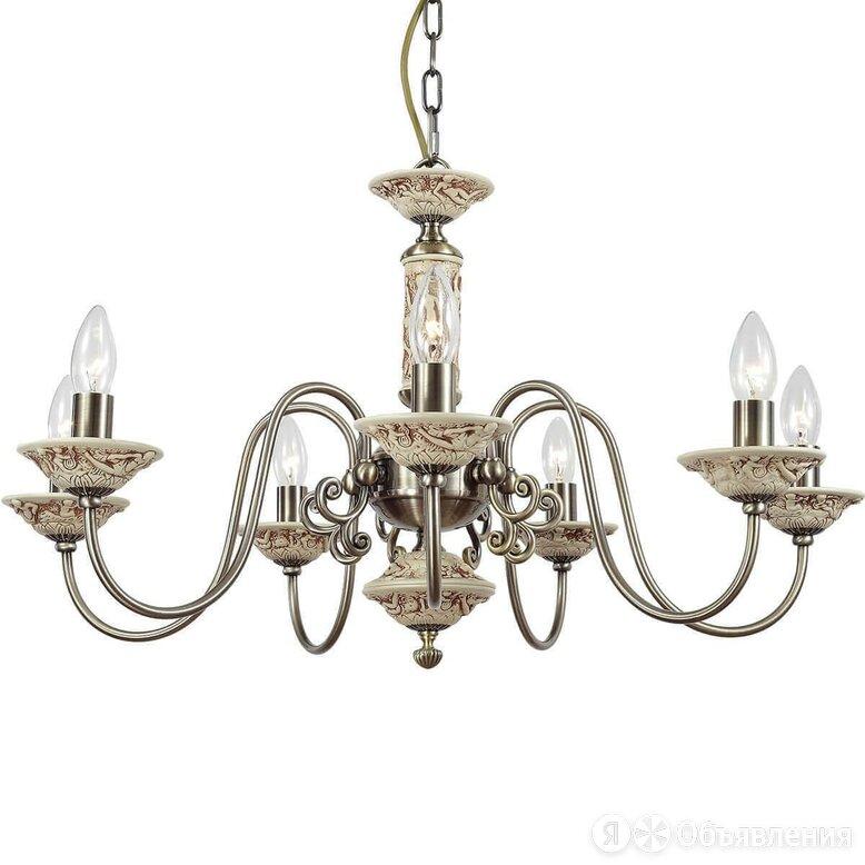 Люстры Подвесные Lucia Tucci Novara 134.7 по цене 28690₽ - Люстры и потолочные светильники, фото 0
