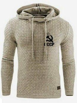 Толстовки - Мужская кофта с принтом СССР, 0