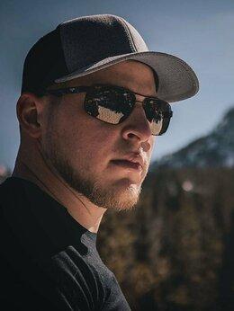 Очки и аксессуары - Maui Jim Whitehaven - Black, 0