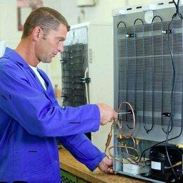 Механики - Механик холодильного оборудования (1/3 - сменный), 0