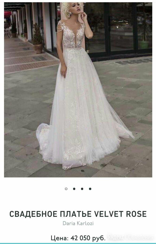 Свадебное платье Daria Carlozi velvet rose по цене 19000₽ - Платья, фото 0