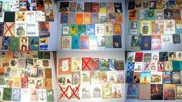 Детская литература - Детские подростковые и о природе книги времен…, 0