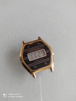 Наручные часы - Электронные часы Электроника 5, СССР. , 0