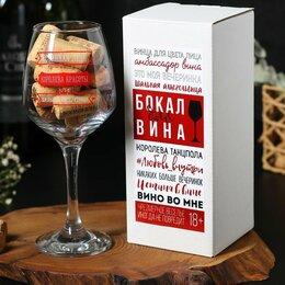 Бокалы и стаканы - Бокал с надписью гравировкой Шальная императрица, 0