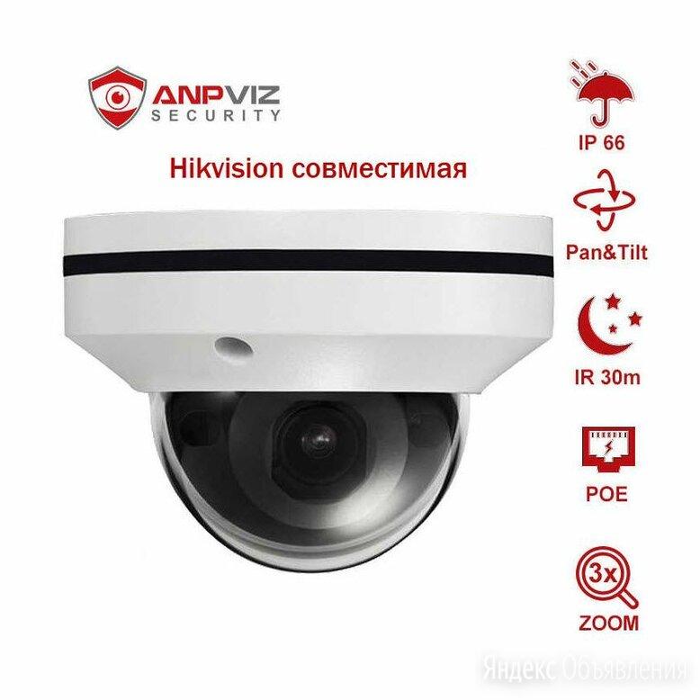 PTZ POE IP-видеокамера Anpviz IPZ-Z25203ST. Новая по цене 5000₽ - Камеры видеонаблюдения, фото 0