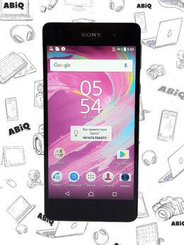 Мобильные телефоны - Sony Xperia E5, 0
