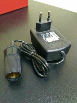 Зарядные устройства и адаптеры - Адаптер питания 12V 2000mA (гнездоприкуривателя) , 0