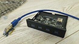 "USB-концентраторы - Внешний 3,5"" USB 3.0 - PCIe, 0"