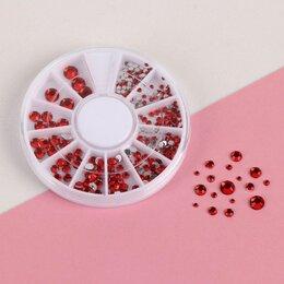 Цветы, букеты, композиции - Стразы для декора, цвет красный, 0