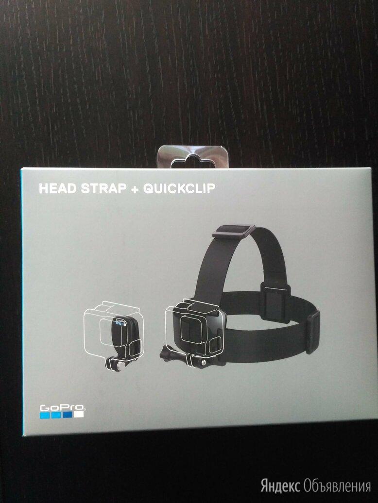 Крепление на голову+клипса на одежду для GoPro по цене 500₽ - Аксессуары для экшн-камер, фото 0