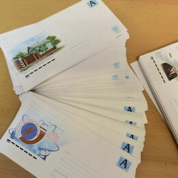 Конверты и почтовые карточки - Почтовые конверты литера А, 0