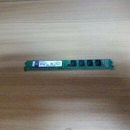 Модули памяти - оперативная память ддр 3 2 гб частота 1333, 0