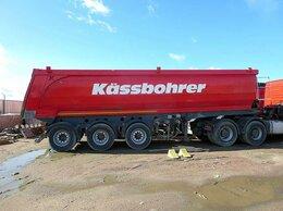 Спецтехника и навесное оборудование - Самосвальный п-прицеп Kassbohrer DL 32, 0