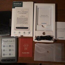 Электронные книги - Электронная книга PocketBook, 0